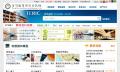 臺灣教育研究資訊網(TERIC) pic
