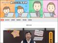 線上自主學習網_台南市 pic