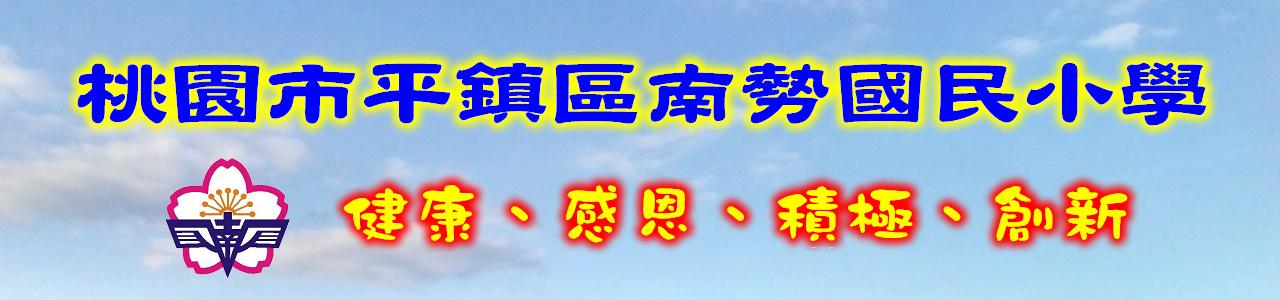 slider image 358
